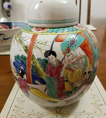 Antique Chinese porcelain jar and cover Republican period