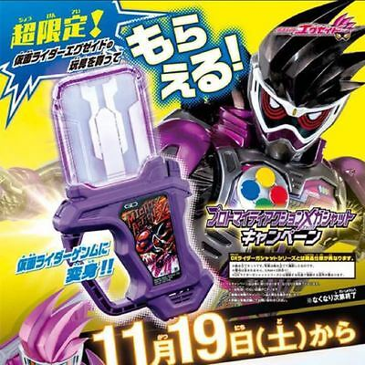 BANDAI Kamen Rider Ex-Aid Proto mighty action X Gashatto ultra limited F/S Japan