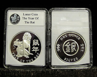 Luner Beautie Silver Coin ( YEAR OF THE RAT )