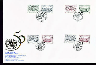 1995 LARGE FDC UN NY-G-V Individual Stamps = 50th Anniversary of the UN