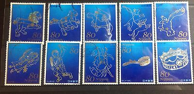 Japan, 2013, Constellation Set, all different stamps, used excellent lot,  (10)