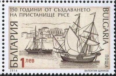 BULGARIA Mint stamp Port of Ruse, Ships  2016