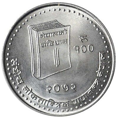 Newly Issued : CONSTITUTION OF NEPAL - VS 2072 Commemorative Coin, 100 Rs., UNC.