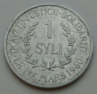Guinea 1 Syli 1971. KM#43. One Dollar coin. One year issue.