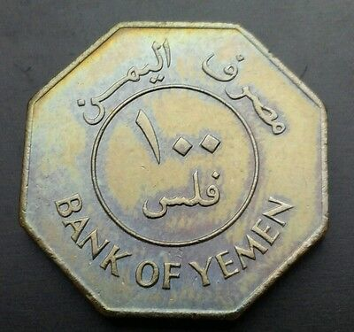Yemen People Democratic Rep. 100 Fils 1981. KM#10. One Hundred cents coin.
