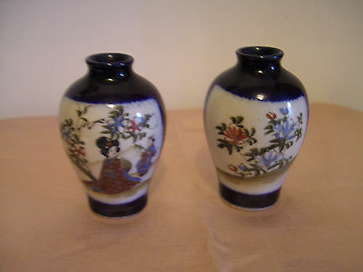 A Pair Of Vintage Hand Painted Satsuma Japanese Vases