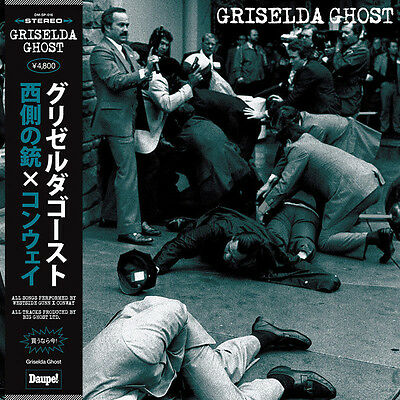 wESTSIDE gUNN x cONWAY: gRISELDA gHOST (sEALED wITH oBI 20 oNLY) lP vINYL rECORD
