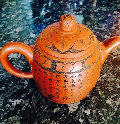 Chinese Yixing Calligraphy Teapot.