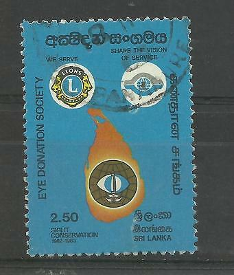 SRI LANKA 1982  World Wide Sight Conservation Project   fine used
