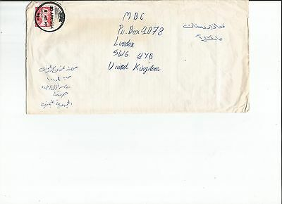 Yemen  - Yemenian Adress Of Sender  With Uk Stamp Lot ( Yem-0035)