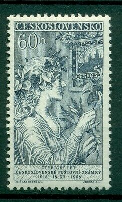 STAMP ON STAMP - CZECHOSLOVAKIA 1958 National Stamp 40th Anniversary