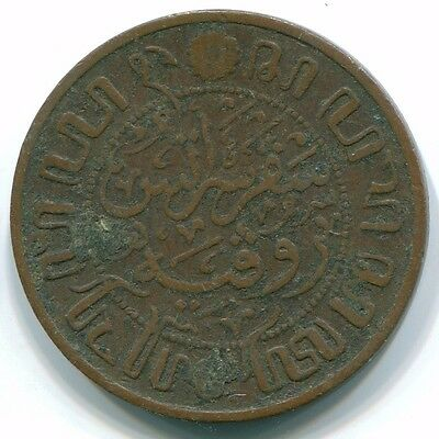 1916 Netherlands East Indies 1 Cent Copper Colonial Coin S10084