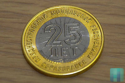 """25 rubles Transnistria coin """"25 years of republic"""""""