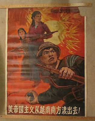 Antique 1963 Vietnam-Vietcong Poster - Anti-American - Printed In China