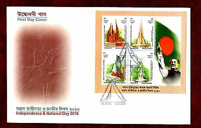 BANGLADESH STAMPS- Independence Day, m/sheet, 2010  FDC