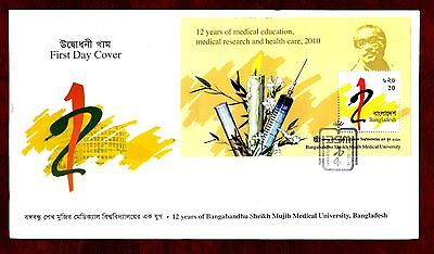 BANGLADESH STAMPS- Medical University, m/sheet, 2010  FDC
