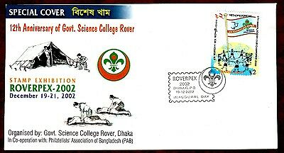 BANGLADESH STAMPS- Roverpex 2002, special cover