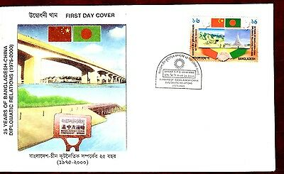 BANGLADESH STAMPS- Bangladesh-China Cooperation  2000 FDC
