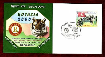 BANGLADESH STAMPS- South Asian Rotaract Conference  2000 special cover