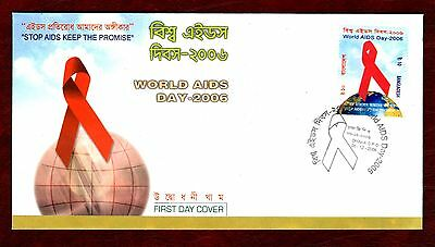 BANGLADESH STAMPS- World AIDS Day  2006 FDC
