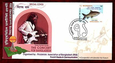 BANGLADESH STAMPS- George Harrison concert commemoration, 2004 special cover