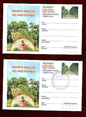BANGLADESH STAMPS- National Tree Plantation, 2008 special cards