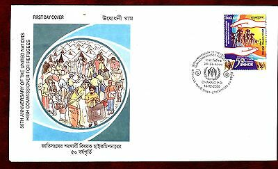 BANGLADESH STAMPS- 50th Anniversary of UN Refugee Commission, 2000 FDC