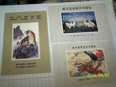 China Poll For The Best Stamp 1986 China Philately Mint Set Of 3