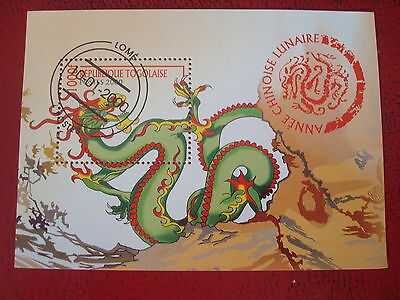 Togo - 2000 Chinese New Year - Minisheet - Unmounted Used - Ex. Condition