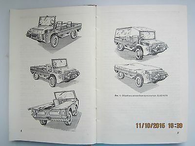 Book.Technical description and user manual military vehicle LUAZ-967М. USSR