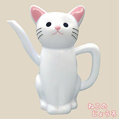 Brand new Kawaii Cute Cat Watering Can White