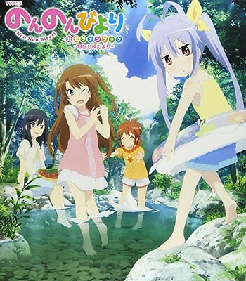 Brand new Non Biyori Official Fan Book Japan Anime Art Works and Guide Book