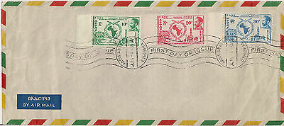 Ethiopia: 1958 Conference of Independent African States  FDC