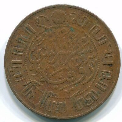 1929 Netherlands East Indies 1 Cent Copper Colonial Coin S10101