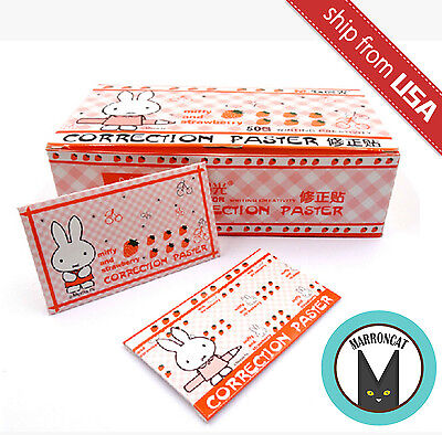 Lot 4pcs Miffy Rabbit Correction Paster Sticker Tape Kawaii Stationery
