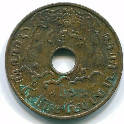 1936 Netherlands East Indies 1 Cent Bronze Colonial Coin S10249