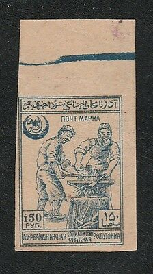 Azerbaijan 1921 Local Motives with 100% picture offset on back very scarce stamp
