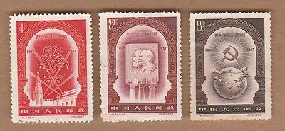 China, People's Republic 1957 The 40th Anniver. of Russian Revolution 3 stamps.