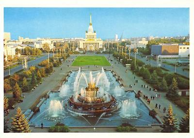 Postcard 1979 MOSCOW Exhibition Economic Achievements of USSR RUSSIA