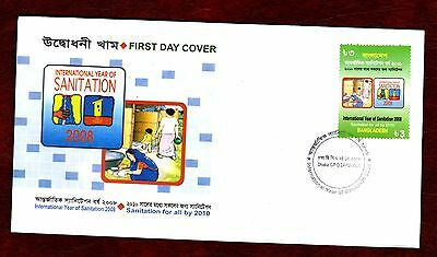 BANGLADESH STAMPS- International Year of Sanitation, 2008 FDC