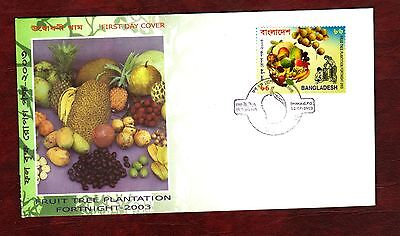 BANGLADESH STAMPS- Fruit Tree Plantation  2003 FDC