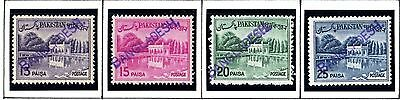 BANGLADESH STAMPS- Pakistan definitive 1p to 25p stamps overprinted
