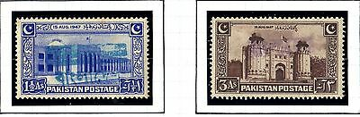 BANGLADESH STAMPS- 2x Pakistan 1948 stamps overprinted in Bengali