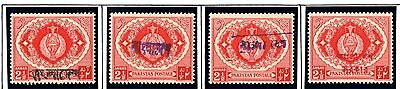 BANGLADESH STAMPS- 4x Pottery 2.5a Pakistan 1951 stamps overprinted in Bengali