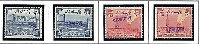 BANGLADESH STAMPS- Industry  6a + 12aPakistan 1955 stamps overprinted in Bengali