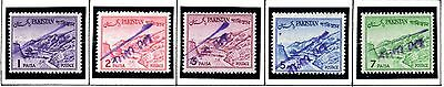 BANGLADESH STAMPS- Definitive 1p to 25p Pakistan, blue  overprinted in Bengali