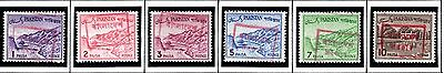 BANGLADESH STAMPS- Definitive 1p to 25p Pakistan,red square overprinted Bengali