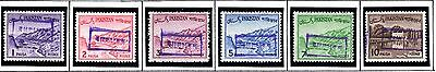 BANGLADESH STAMPS- Definitive 1p to 25p Pakistan,viol square overprinted Bengali