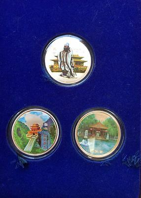 China Coins Mountain of water a saint commemorative coins