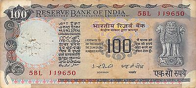 India  100  Rupees  1977  P 85d  Series 5BL circulated Banknote